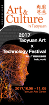 2017 October - Art & Culture in Taoyuan brochure