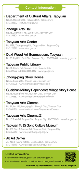 2018 february - art & culture in taoyuan brochure