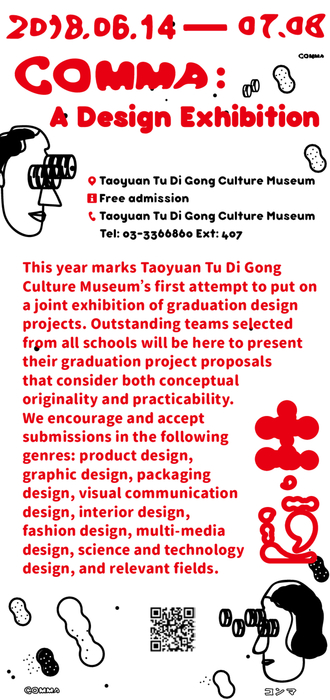 2018 june - art & culture in taoyuan brochure