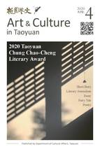 2020 APR. Art & Culture in Taoyuan