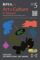 2020 MAY. Art & Culture in Taoyuan