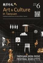 2020 JUN. Art & Culture in Taoyuan