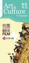 2017 April-Art&Culture in Taoyuan brochure